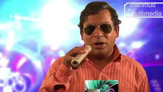 Mosharraf karim funny song(হাসতে হাসতে মুতে দিলাম)