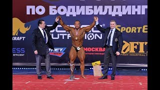 Кубок России по бодибилдингу - 2019 / Самсон - 45 / бодибилдинг, абсолютка