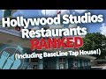 Disney World Baseline Tap House REVIEW; PLUS Hollywood Studios Restaurants RANKED Worst to Best!