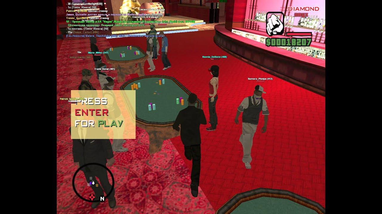 скачать эмуляторы слот игровые автоматы играть бесплатно