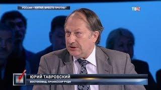Россия - Китай: вместе против? Право голоса