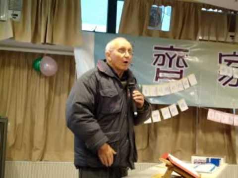 Family Movement Hong Kong(28dec08)