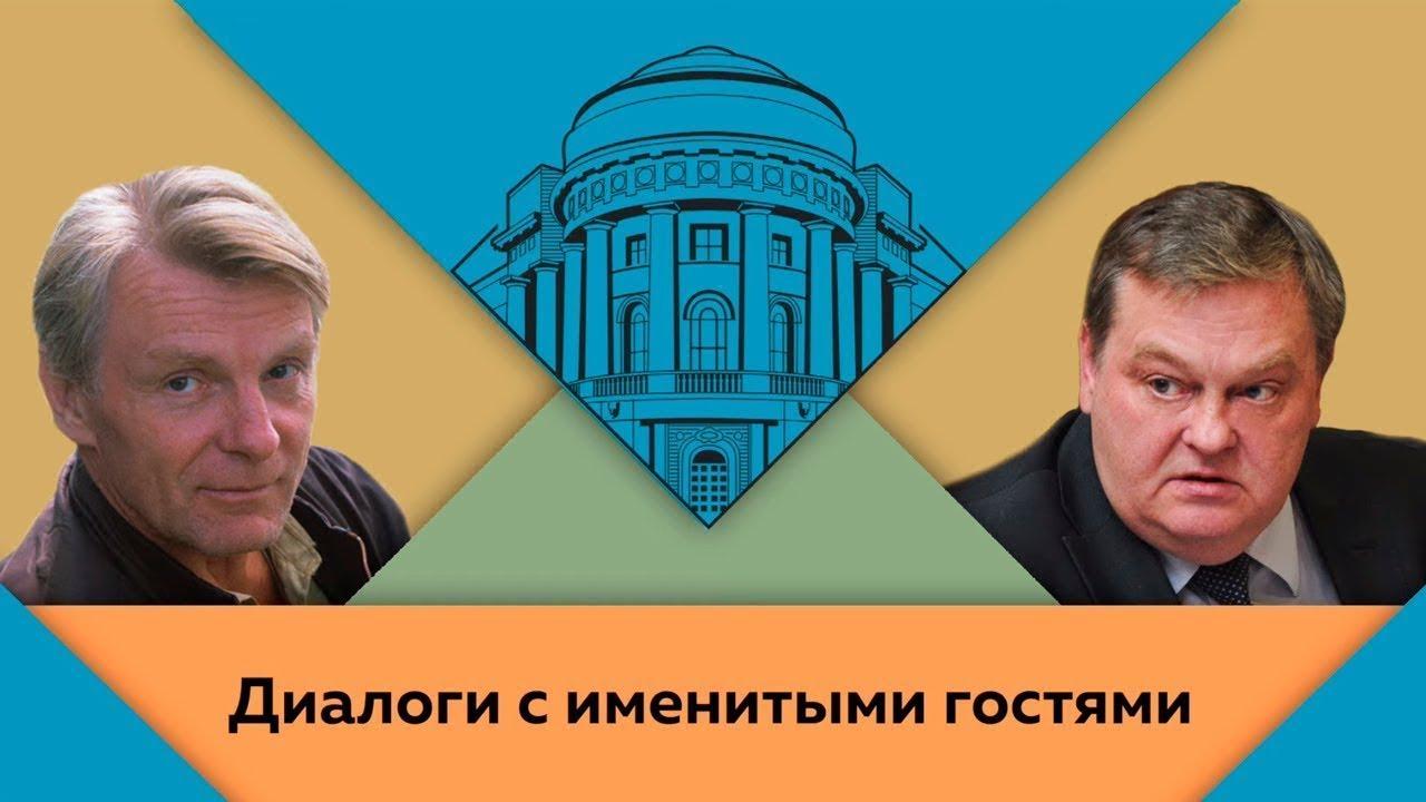 Ю.В.Назаров и Е.Ю.Спицын в студии МПГУ. «Моё кино»