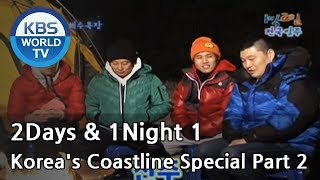 2 Days and 1 Night Season 1 | 1박 2일 시즌 1 - Korea