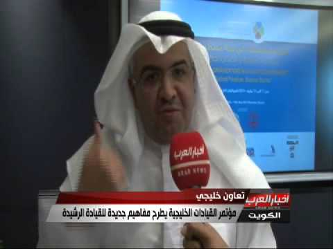 Media Press about Gulf Leaders' Summit 2015 in Kuwait