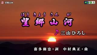 一部を除き フリーカメラマン 映像クリエイター のharuyuki onoue 様の ...