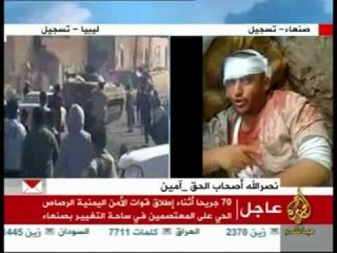 أخبار اليمن (1) قناة الجزيرة مباشر 9مارس - YouTube