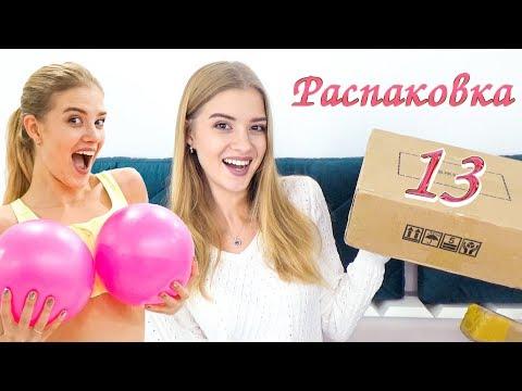 Распаковка 13 посылок с примеркой одежды с Aliexpress #107   ОЖИДАНИЕ vs РЕАЛЬНОСТЬ   NikiMoran