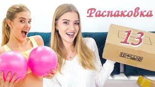 Распаковка 13 посылок с примеркой одежды с Aliexpress #107 | ОЖИДАНИЕ vs РЕАЛЬНОСТЬ | NikiMoran