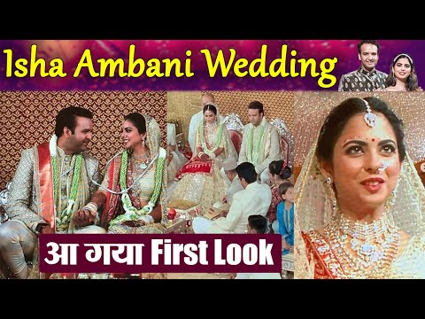 Isha Ambani Wedding : Isha Anand's First Glimpse, Bride Groom ties Knot | Boldsky Mp3