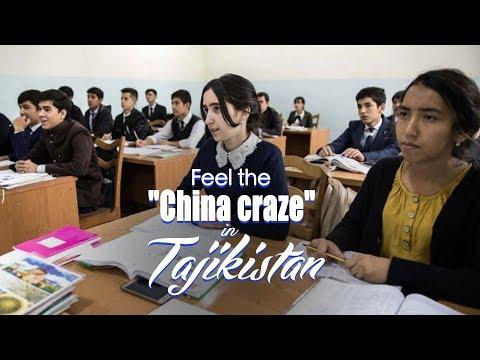 "Live: Feel the ""China craze"" in Tajikistan塔吉克斯坦孔子学院学生艺术展示"