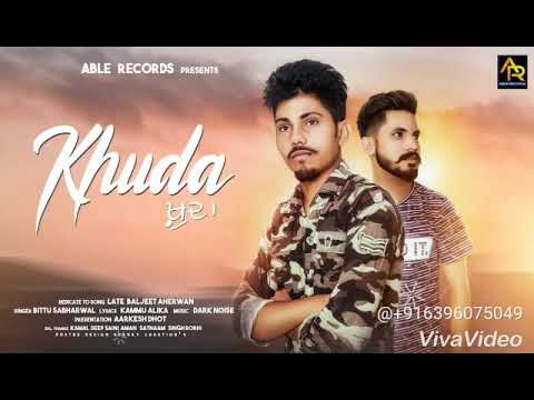 Khuda Ko Dikh Raha Hoga MP3 Song