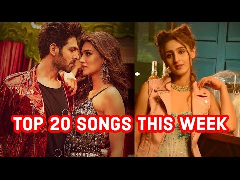 Top 20 Songs This Week Hindi/Punjabi 2019 (February 10) | Latest Bollywood Songs 2019