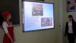 фрагмент урока английского языка преподавателя ГБПОУ КК ''КАТТ'' Евсюковой Людмилы Яковлевны