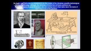 Іван Пулюй презентація відео (на Англійський мові)