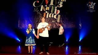 Варвара Сухова - Ой как ты мне нравишься (В роще пел соловушка) 9 лет