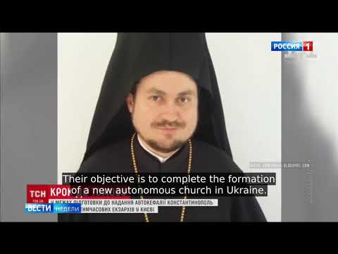 Irrelevant CIA-Controlled Patriarch of Istanbul Triggers Schism Among Orthodox Christians
