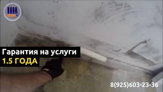 Монтаж батарей отопления - Монтаж 24(, 2018-02-12T13:32:04.000Z)