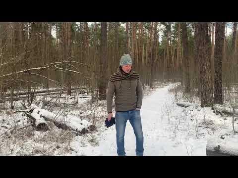 ЗИМНЯЯ КУПАВНА. Василий Котов