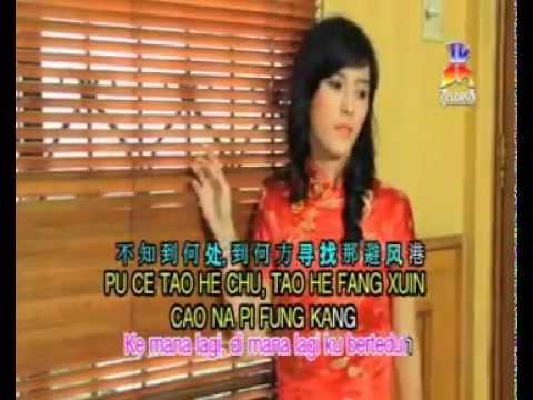 (Karaoke Mandarin) Wo Chuo Se Me