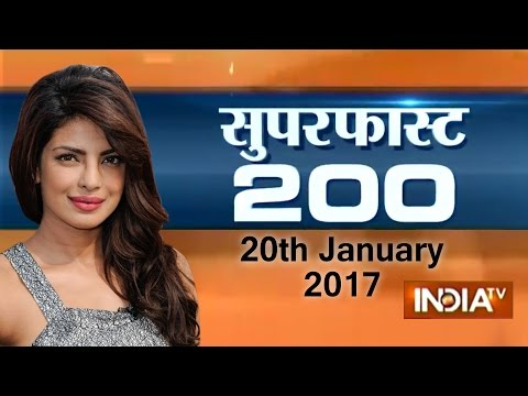 Superfast 200 | 20th January, 2017 ( Part 3 ) - India TV