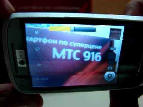 Обзор МТС 916/Zte Racer
