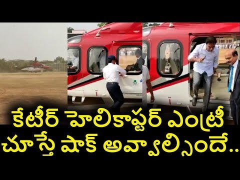IT Minister KTR Helicopter Entry At Warangal VIDEO | KTR Helicopter Landing Video|Telangana News |EN