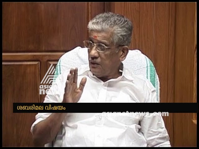Sabarimala Issue : NSS against Kerala government stand