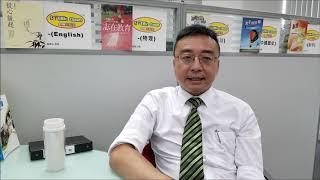Publication Date: 2019-08-22 | Video Title: 陳家偉校長創作室 —《返璞歸真》