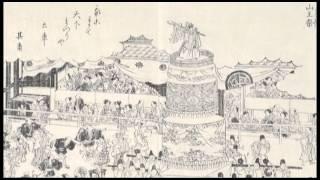 都立中央図書館所蔵「江戸名所図会(えどめいしょずえ)」1