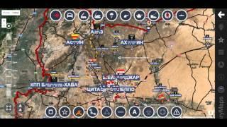 Карта боевых действий в сирии 05 10 2015 (ОБЗОР)