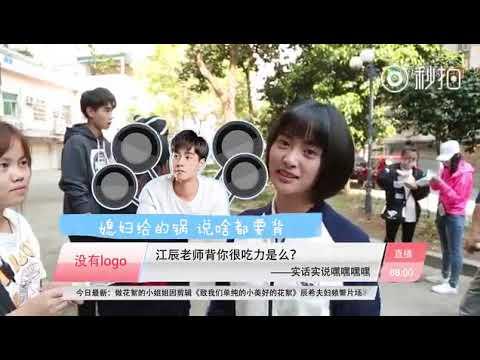 Funny Interview: Chen Yue 沈月  &  Hu YiTian 胡一天 failed Piggyback - 致我们单纯的小美好 A Love So Beautiful