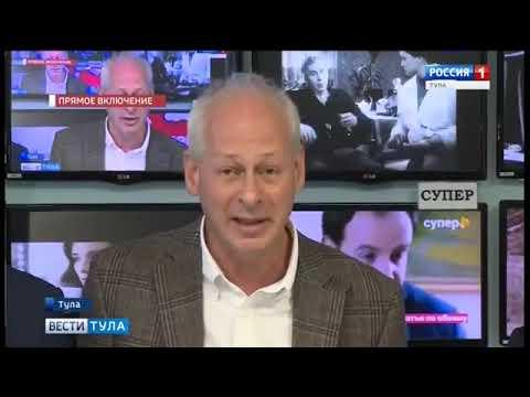 В Тульской области наступила эра цифрового телевидения
