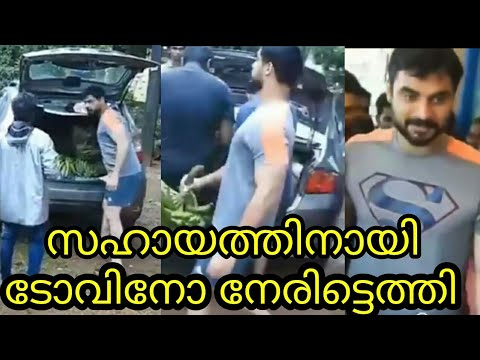 Tovino thomas visiting flood affected areas in kerala