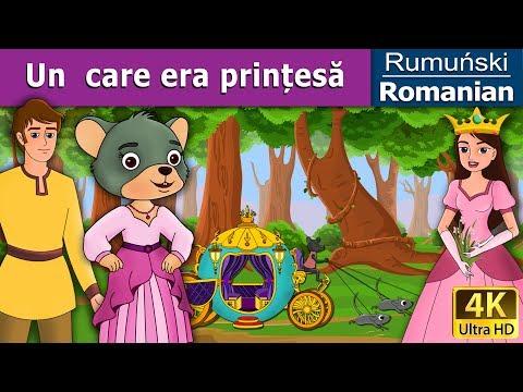 Un șoricel care era prințesă | Povesti pentru copii | Basme in limba romana | Romanian Fairy Tales