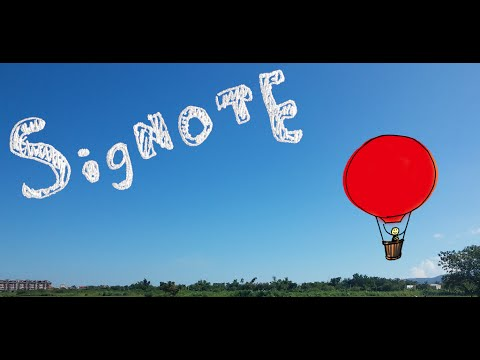 SigNote 1