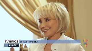 Интервью с Маргаритой Королевой BRICS TV  Часть 1