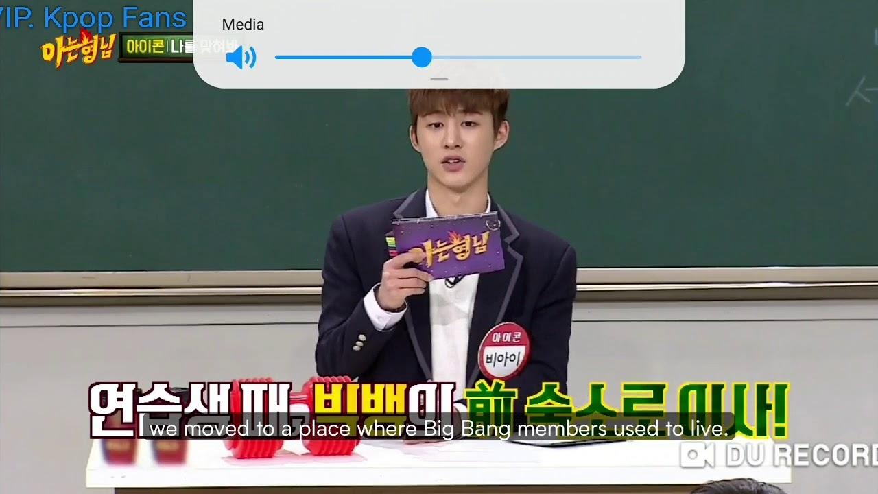 B.I found Seungri harddisk