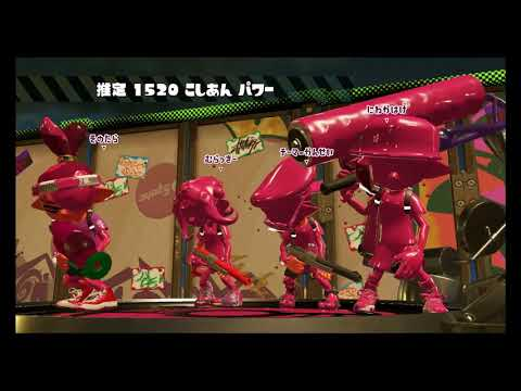 splatoon 2 matchmaking with friends