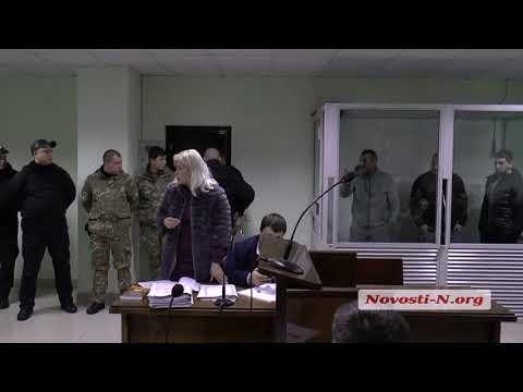 Видео 'Новости-N': В Ленинском суде Николаева задержанные угрожают судьям
