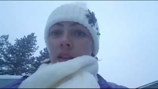 Эфир Снег Идет