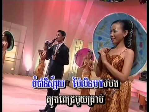 RM SP DVD 06 35. Jormpa Pailin-Sopheap
