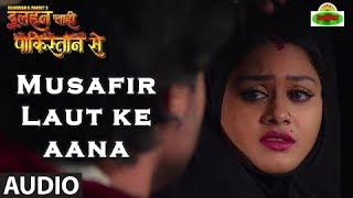 'Musafir Laut Ke Aana' Full Audio Song | Dulhan Chahi Pakistan Se | Pradeep Pandey 'Chintu'
