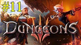 Dungeons 3 ► Катапульты ►№11