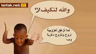 والله لنكيف شادي البوريني مع الكلمات نسخة جديدة low