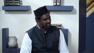 Seerat- ul-Mahdi | Tamil | Episode 21