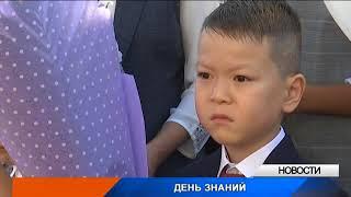 Порядка 47 000 школьников Уральска сели за парты