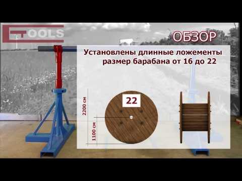 Домкрат кабельный механический ДМК 5   ETOOLS™