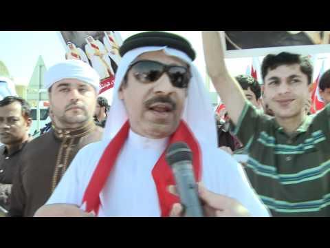 Bahrain Report
