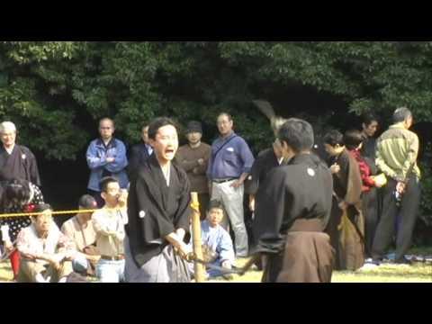 Japanese Martial Arts Demo in Tokyo